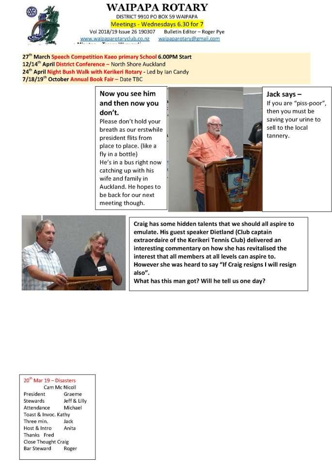 Bulletin for 20 03 19