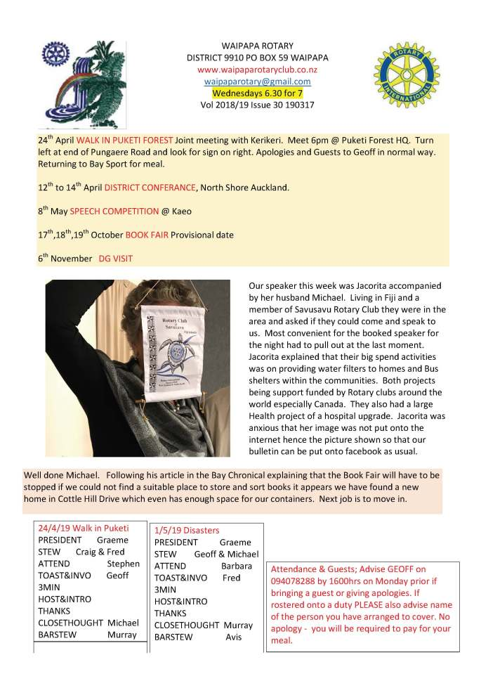 Bulletin190417_Page_1